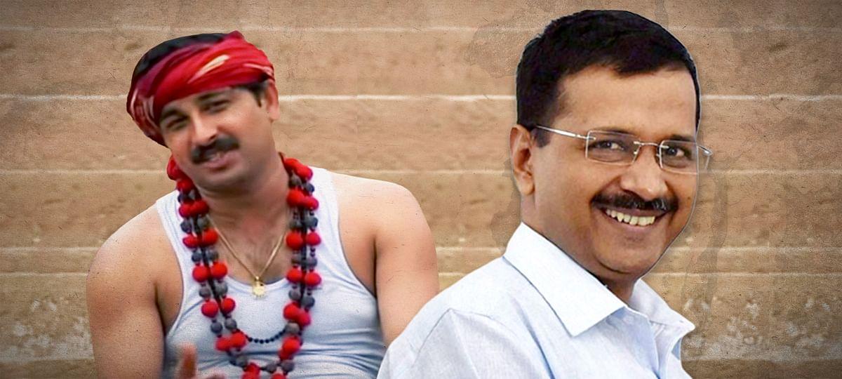 AAP making fun of Manoj Tiwari's Bhojpuri work betrays cultural insensitivity