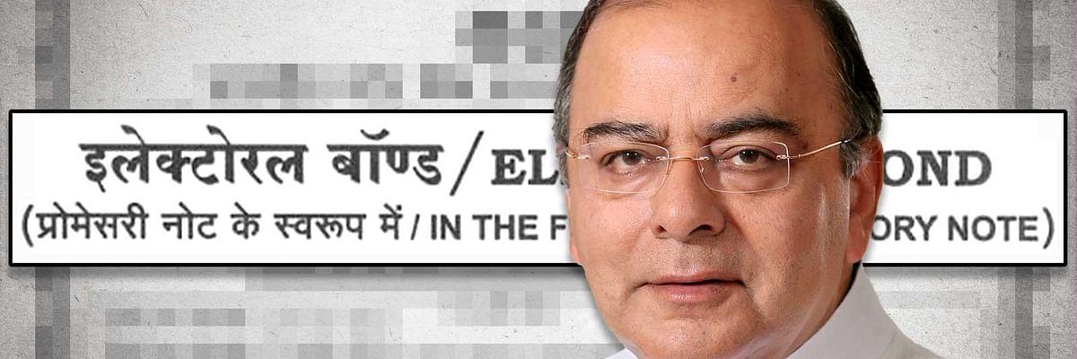 इलेक्टोरल बांड: वित्त विधेयक बनाकर इसे राज्यसभा की निगहबानी से कैसे बचाया अरुण जेटली ने