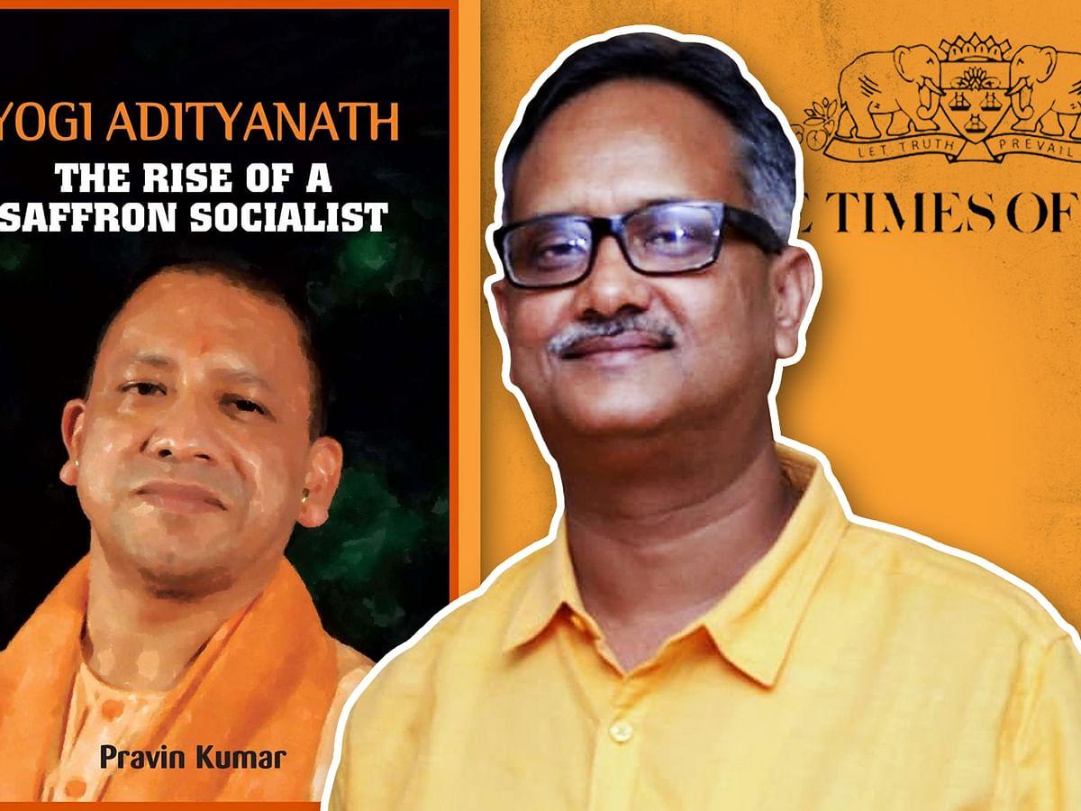 योगी की जीवनी लिखने वाले पत्रकार बने टाइम्स ऑफ इंडिया लखनऊ के संपादक