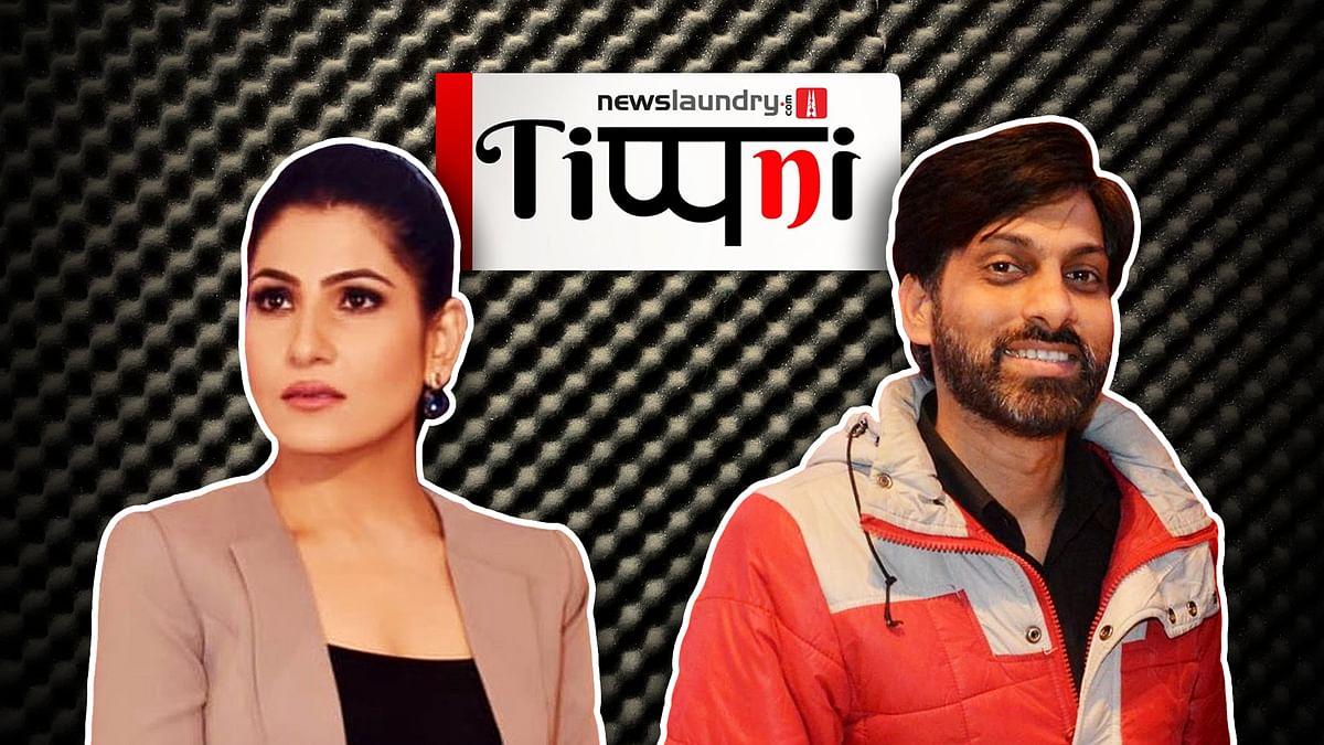 पतंजलि और रामदेव से अपने कारोबारी रिश्ते पर रजत शर्मा को स्पष्टीकरण देना चाहिए