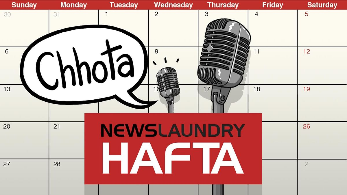 Chhota Hafta 271: Media and government ads, #9Baje9Minute, Covid-19 in West Bengal, and more