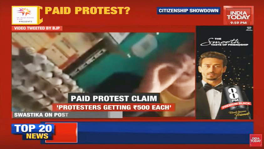 Screengrab from India Today.