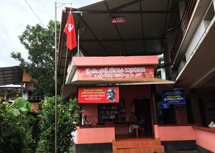 One of the 19 libraries in Malappattam which is managed by the CPM