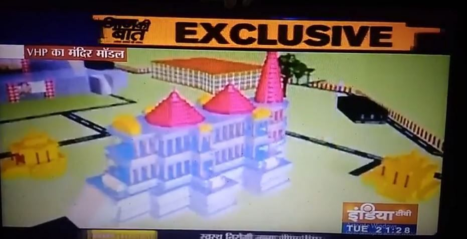 A screen grab of the video shown on India TV.