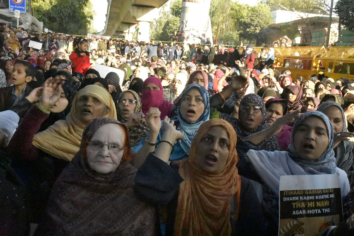 The crowd at Jamia.
