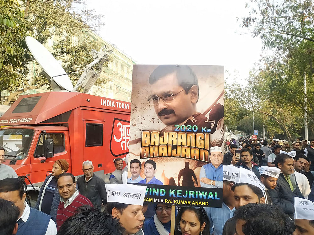 A poster of Kejriwal at the AAP office.