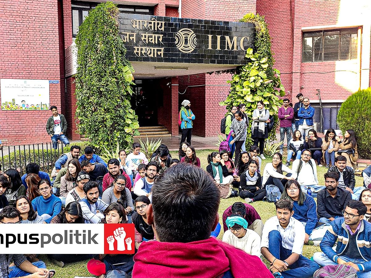 IIMC promised to review its fee structure after students launched a hunger strike, then broke its promise