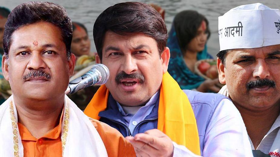 दिल्ली विधानसभा चुनाव: कैसे पूर्वांचली वोटरों के हाथ लगी सत्ता की चाबी