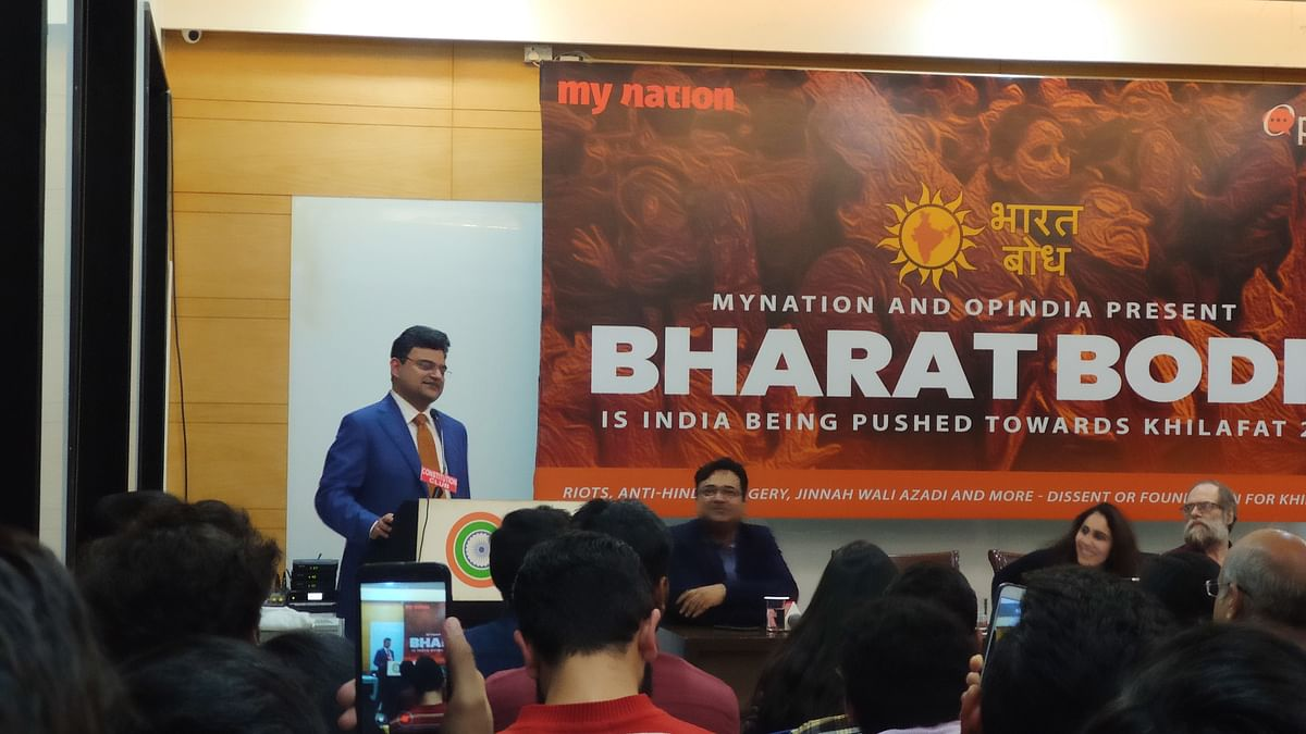 Anand Ranganathan speaks at Bharat Bodh on February 12.