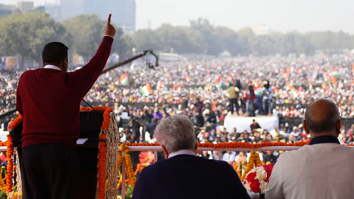 दिल्ली और दलदल