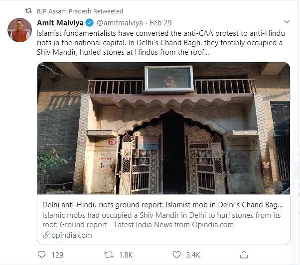 Fact-check: Did a Muslim mob 'forcibly occupy' a temple in North East Delhi?