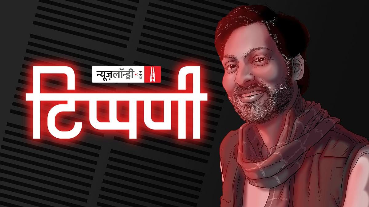 पीटीआई बनाम प्रसार भारती और रिंग मास्टर जीडी बख्शी