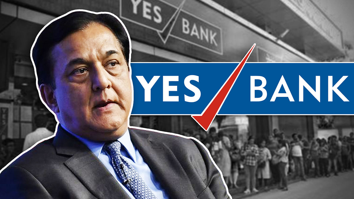 यस बैंक की विफलता के 6 अदृश्य प्रभाव
