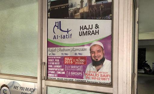 Khalid Saifi's office.