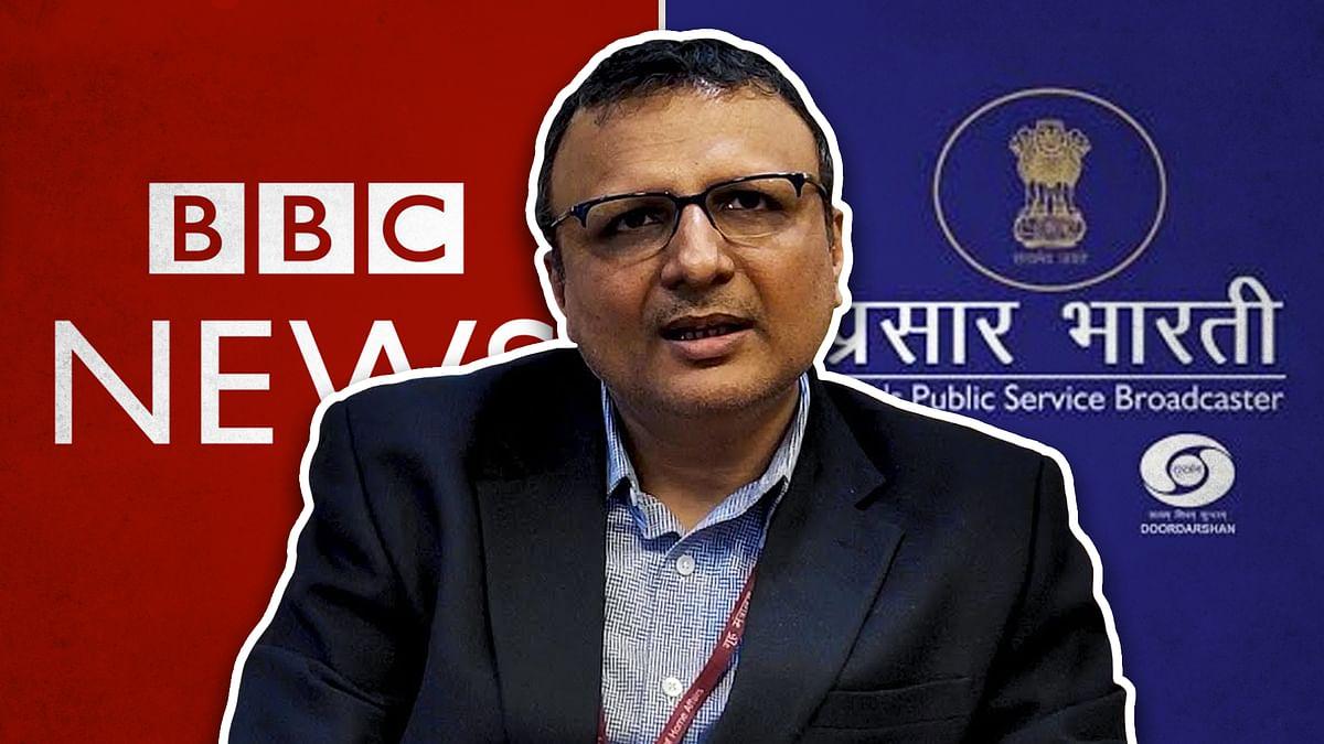 बीबीसी बनाम प्रसार भारती: प्रचार भारती कहने से गहराया विवाद