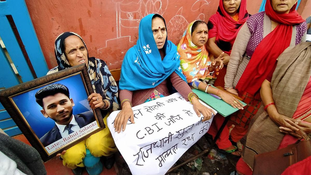 राजधानी स्कूल के सामने धरने पर बैठीं राहुल सोलंकी की मां
