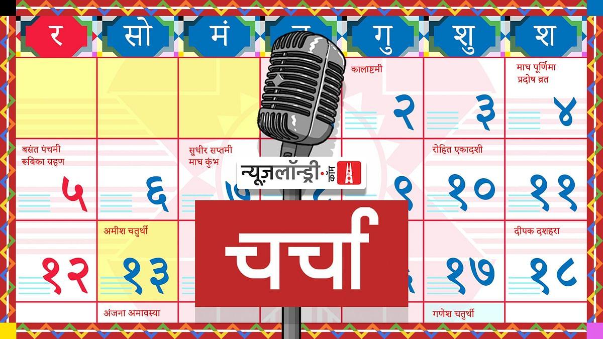 यूपी का रावणराज और सुशांत सिंह की आत्मा से ख़बरिया चैनलों का सीधा संपर्क