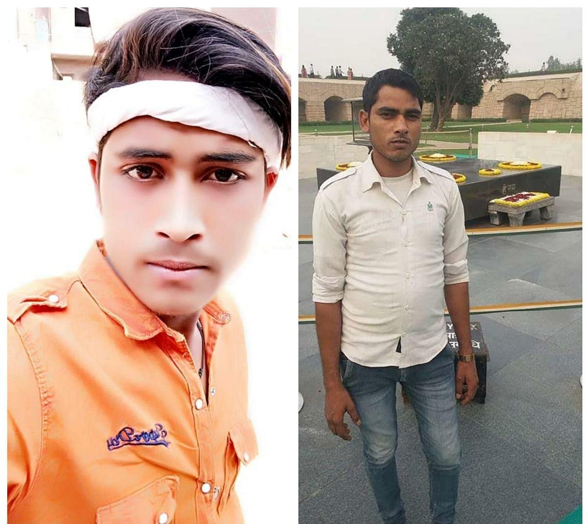 Hashim, 19, and Amir, 30, were murdered on February 26.