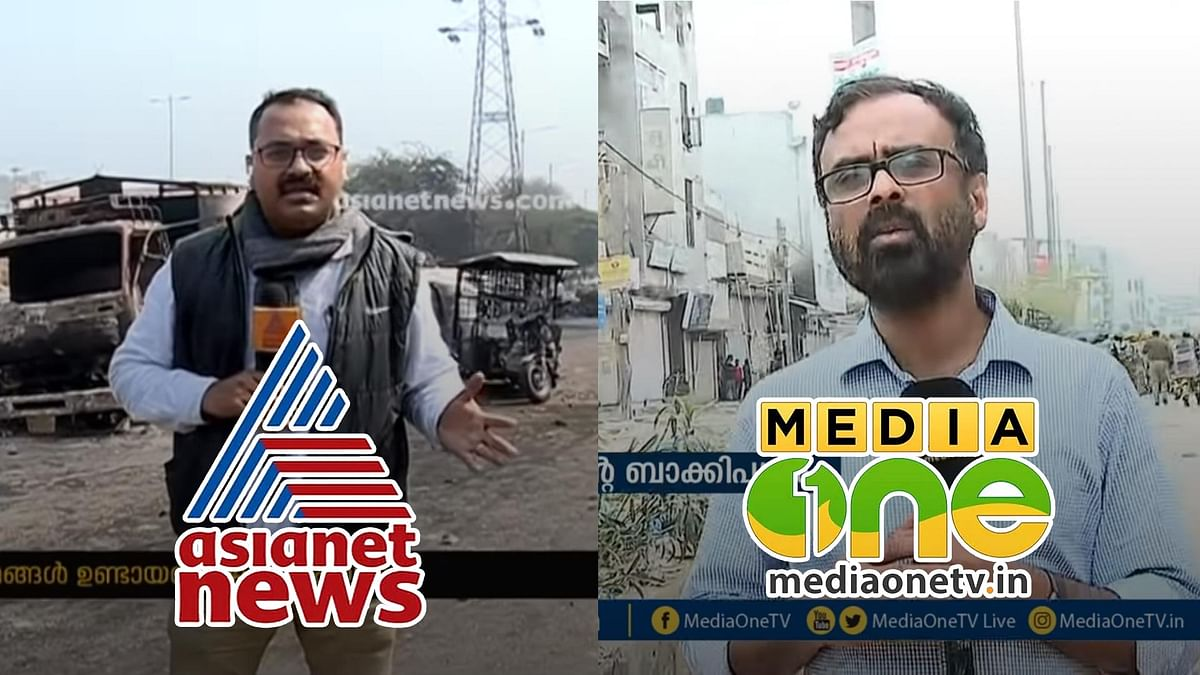 'Bid to rein in the media': Asianet News and Media One journalists react to telecast ban