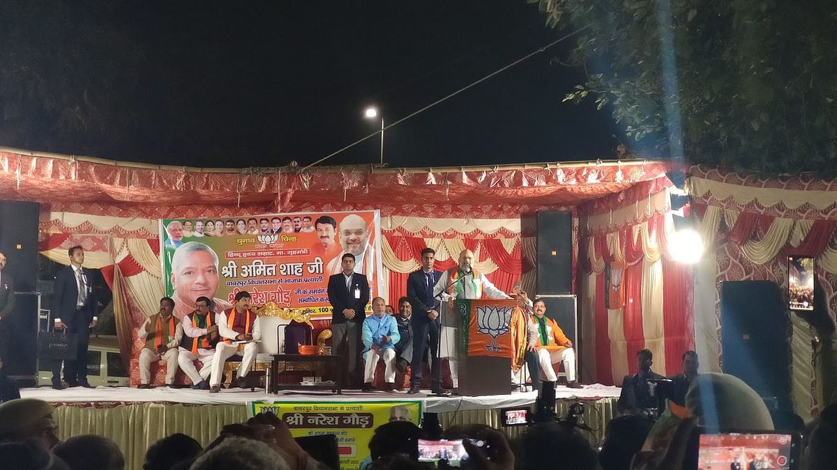 Amit Shah speaks in Delhi's Babarpur on January 26, 2020.