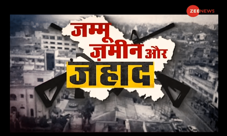 Bloodlust TV: Sudhir Chaudhary's campaign of hate, powered by Sensodyne