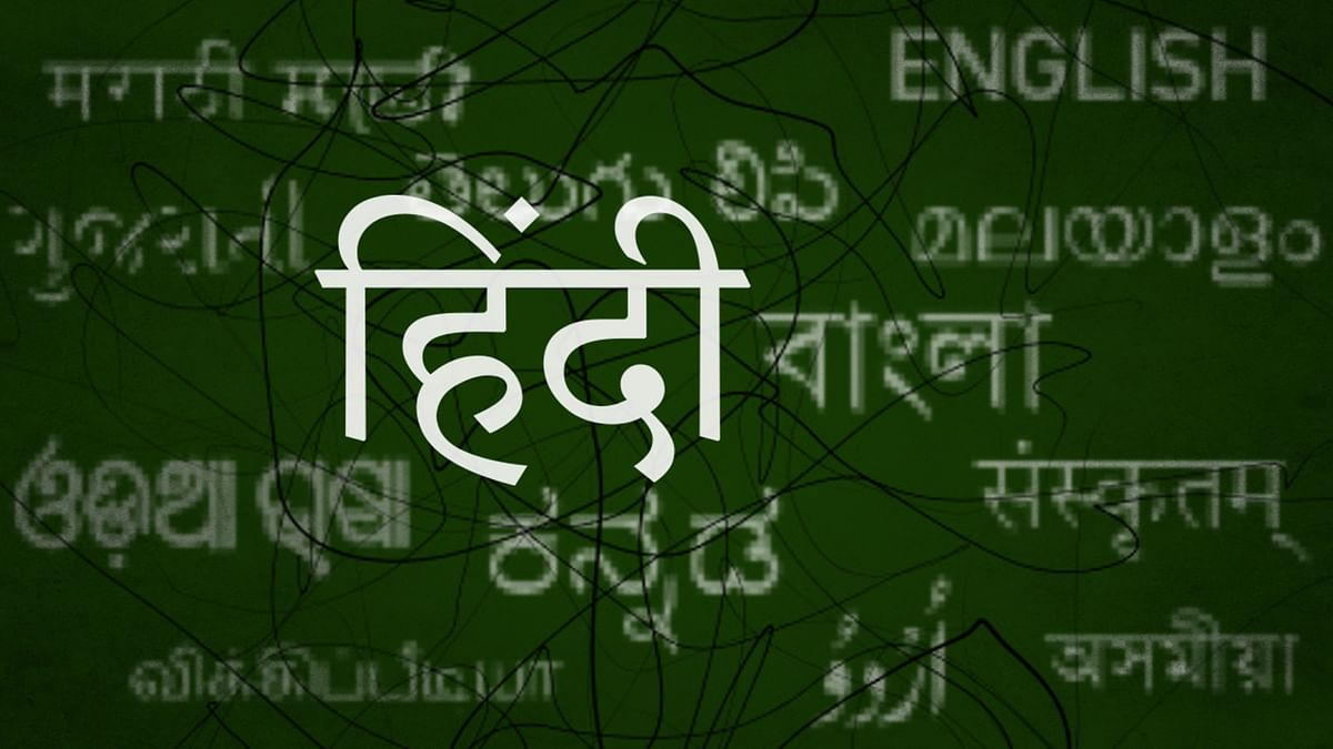 One country, one script: Writing all Indian languages in Devanagari script is yet another push for Hindi imposition
