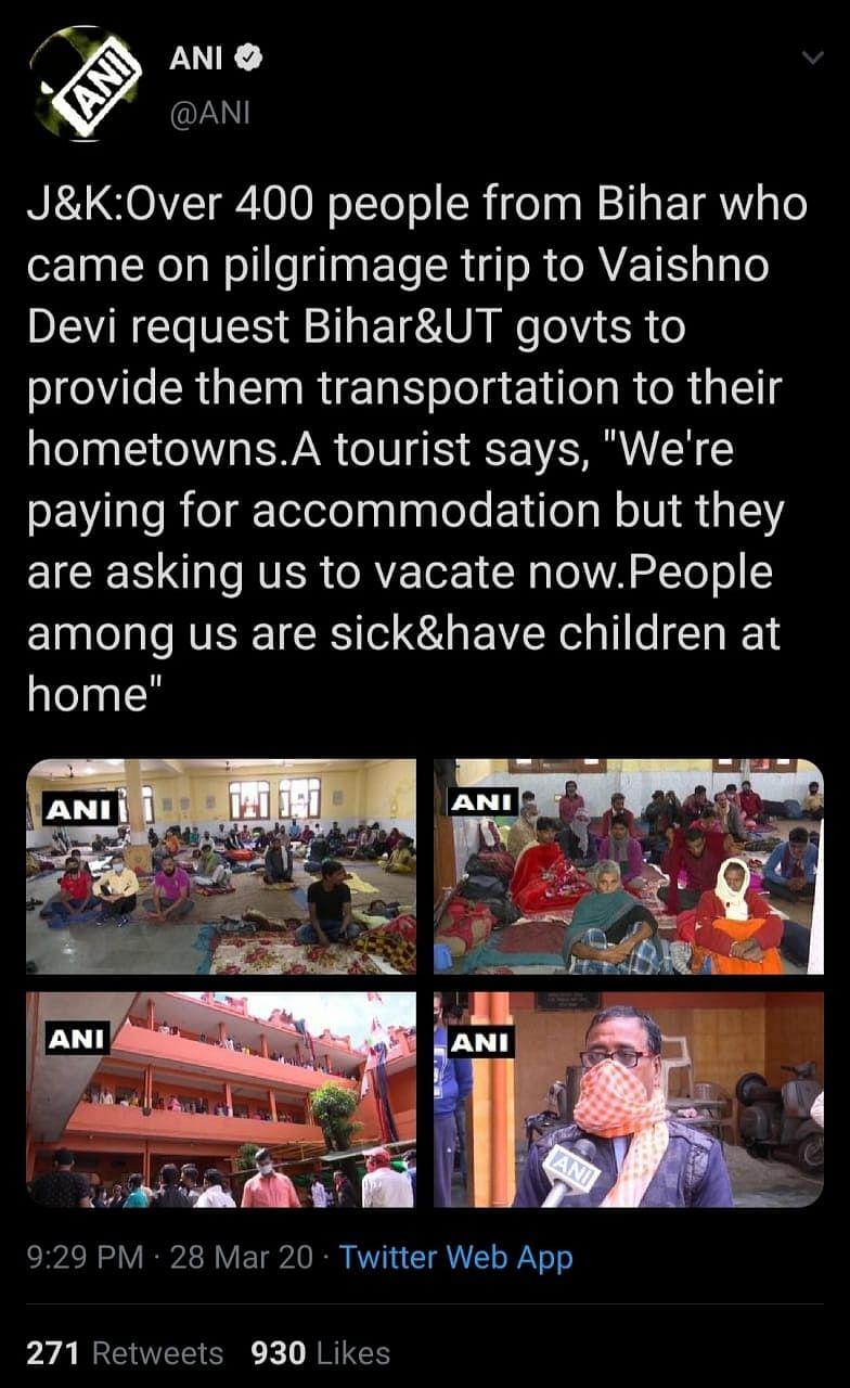 बिहार के 400 यात्रियों के वैष्णों देवी में फंसे होने की खबर