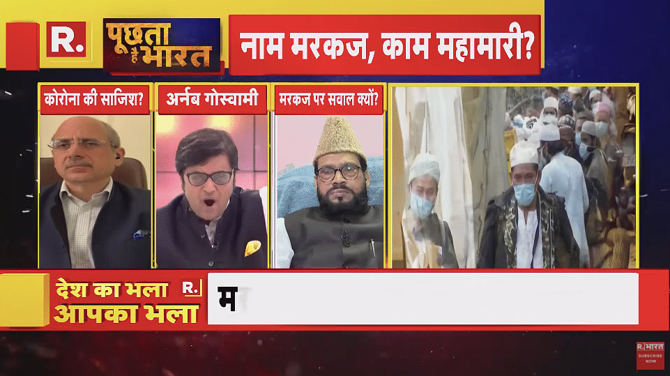 The primetime debate on Republic Bharat on Tuesday.