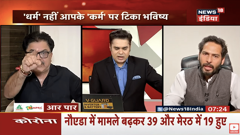 Ashoke Pandit calls Jamaat spokesperson an 'anti-national' on News18 India.