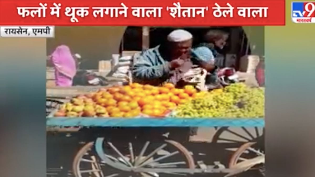 TV9 Bharatvarsh broadcasts old video of fruit seller as 'corona criminal' spreading virus