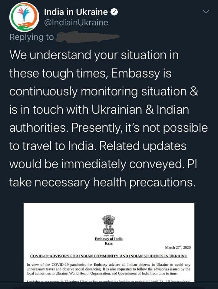 यूक्रेन स्थित भारतीय एंबेसी का छात्रों को रिप्लाय.