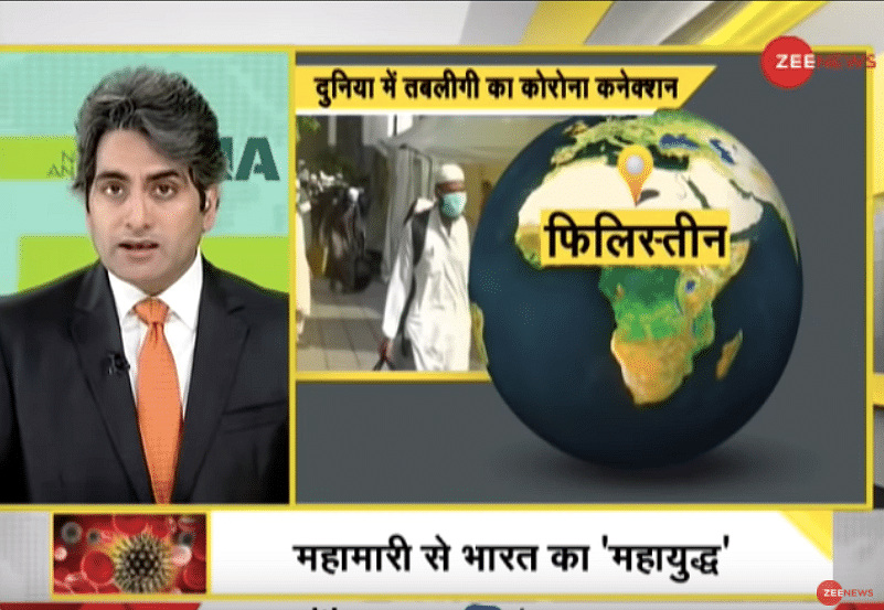 Sudhir Chaudhary's DNA on Zee News on Tuesday. The map shows 'Palestine' but in Africa.