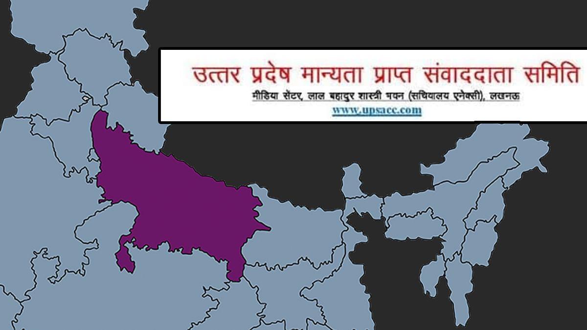 दिल्ली में तीन मीडियाकर्मी कोरोना पॉजिटिव