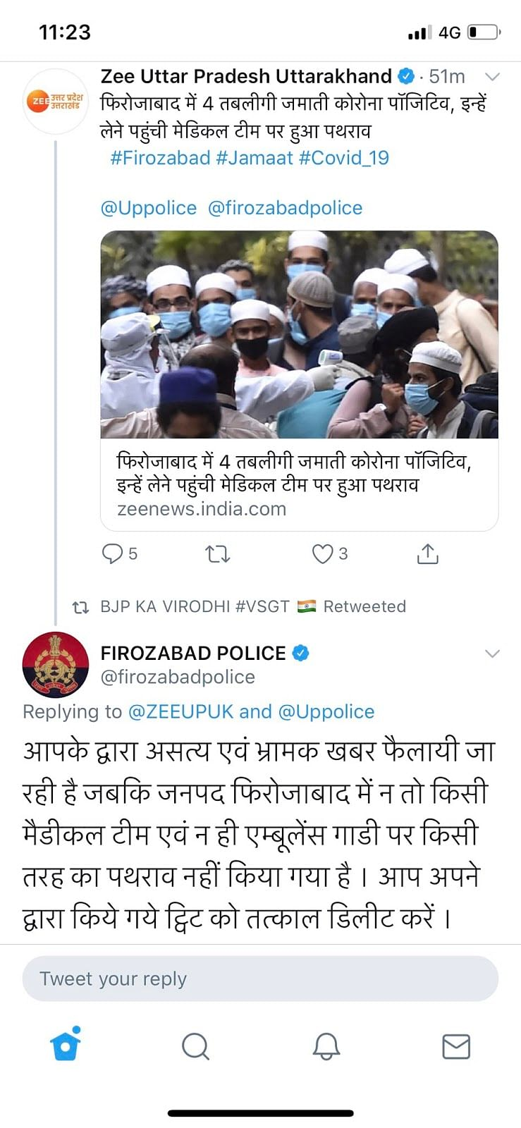 The original Zee News tweet and the clarification by the Firozabad Police under it.