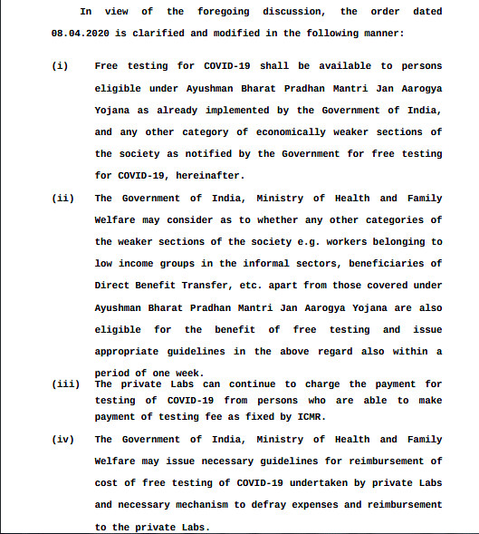 An excerpt from the Supreme Court's order.