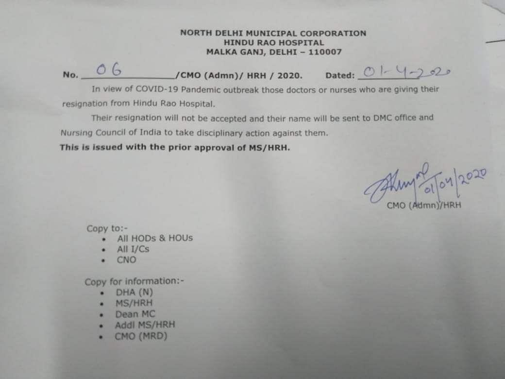 हिंदू राव अस्पताल द्वारा जारी नोटिस