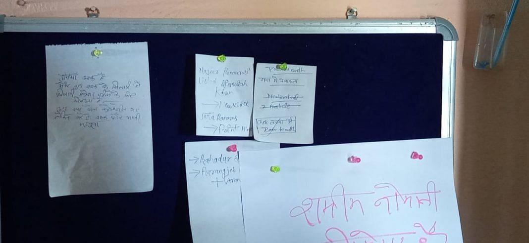 रिजवाना ने अपने कमरे में लिखा नोट्स