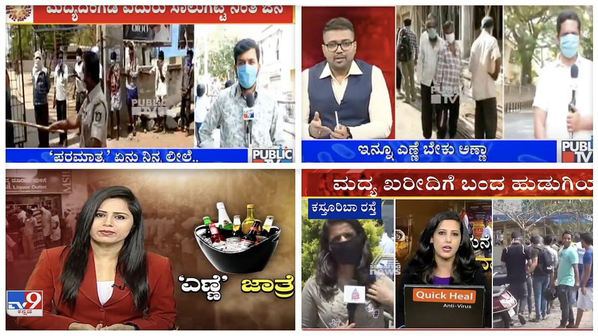 'Absolutely retrograde': Activists slam Kannada media's coverage of women buying liquor