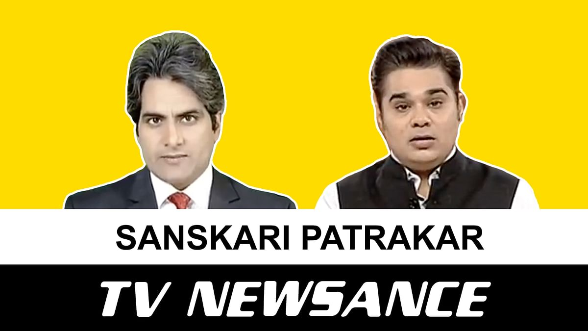 TV Newsance Episode 88: Maryada and Sanskaar