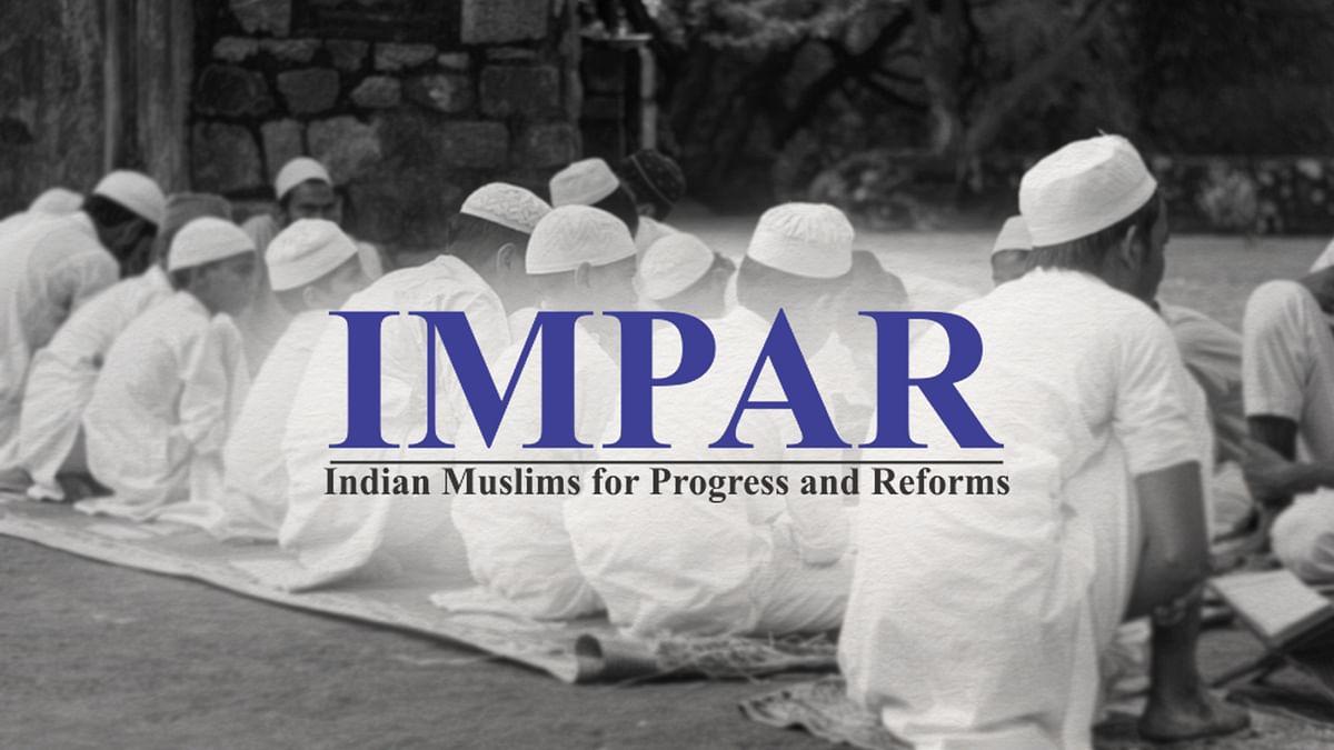 टीवी छाप टुटपुंजिया इस्लामी विद्वानों से मुक्ति का संगठन आईएमपीएआर