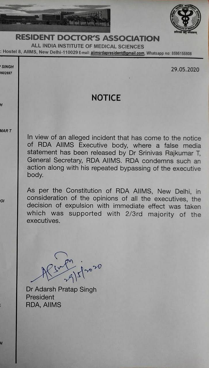 The expulsion notice against Dr Rajkumar at AIIMS.