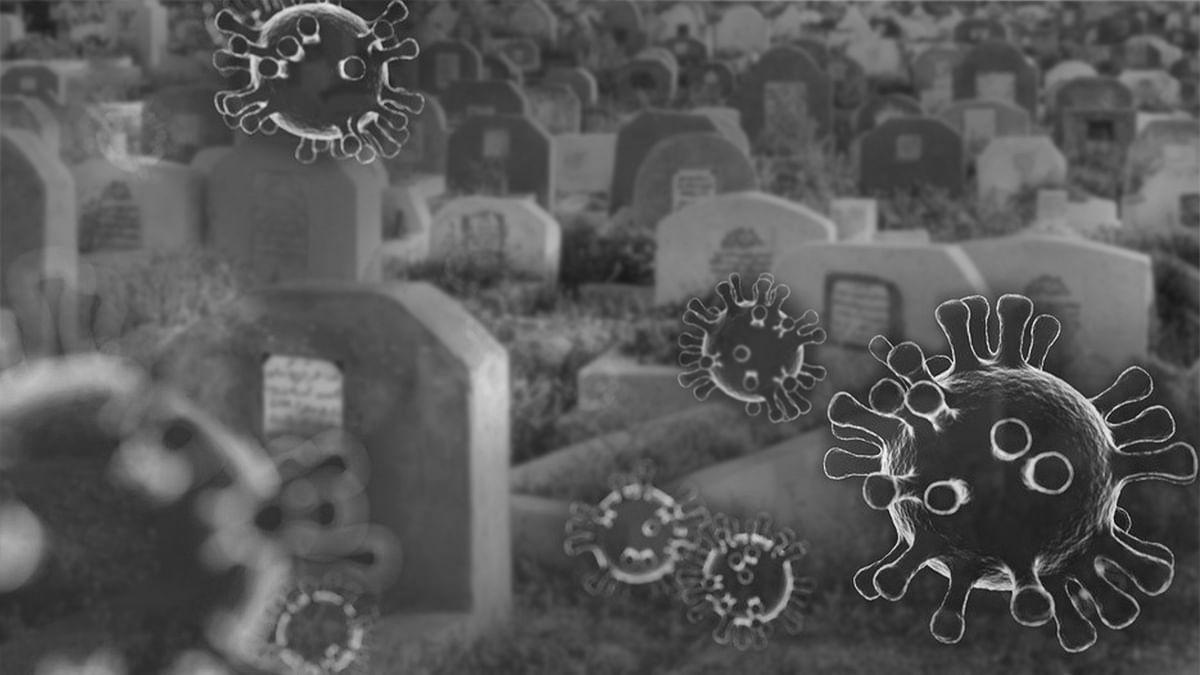कोरोना संकट: जिन्दगी के साथ भी, जिन्दगी के बाद भी