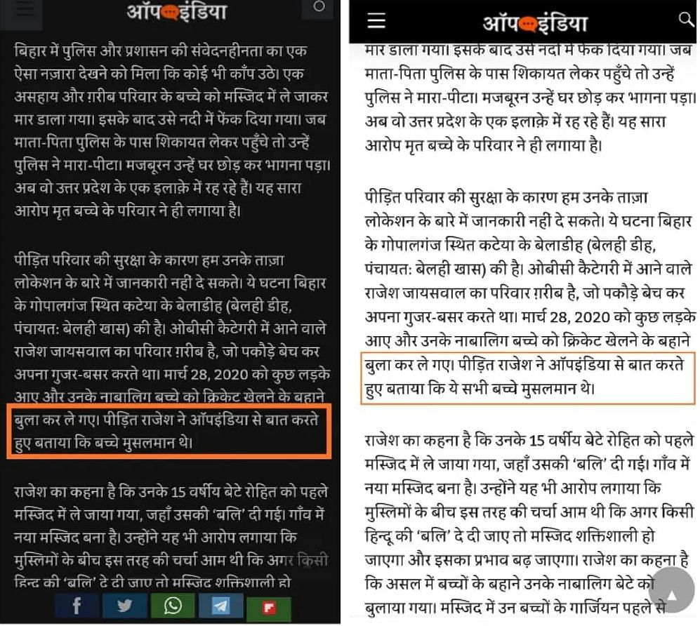 OpIndia slyly edited a sentence to cover their tracks after Newslaundry questioned them about their story.