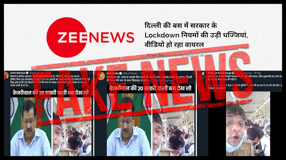 बीजेपी और कांग्रेस ने पुरानी वीडियो के जरिए फर्जी खबर फैलाई, केजरीवाल पर साधा निशाना