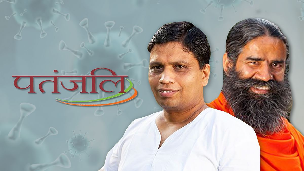 Meerut doctors Baba Ramdev's Patanjali claims to have cured of coronavirus? They never tested positive