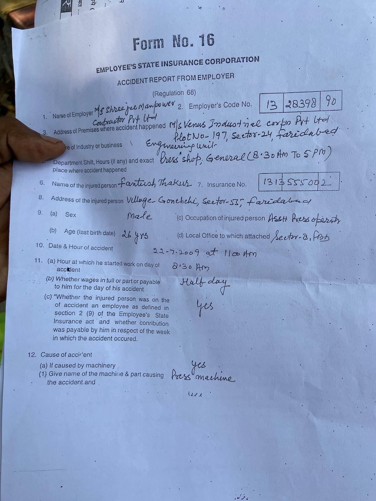 फंटूस ठाकुर की एक्सीडेंट रिपोर्ट