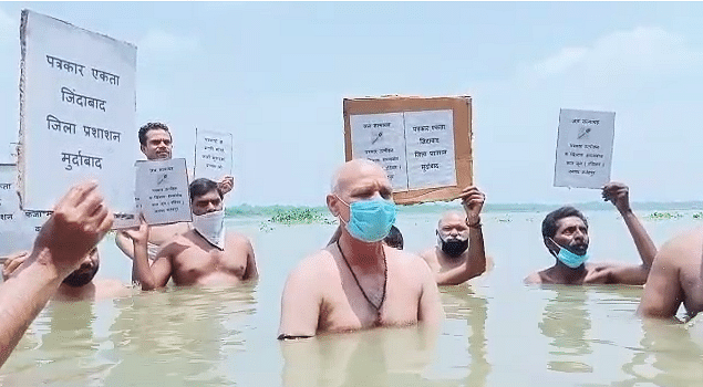 Ajay Bhadauria protesting against harassment by the Fatehpur district administration on June 7.