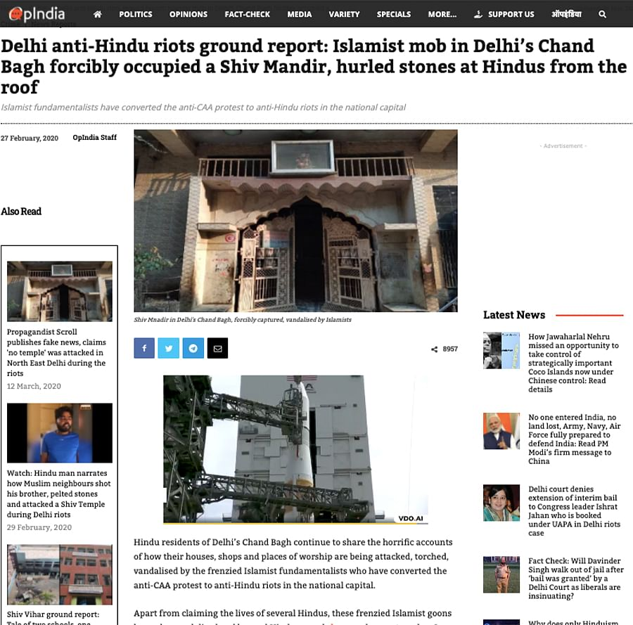 VDO.AI's advertising widget alongside the false OpIndia report.