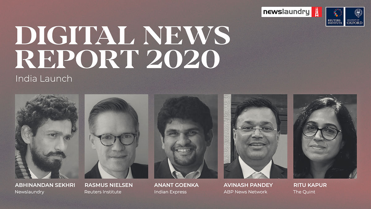 Webinar: Is the press free in India?