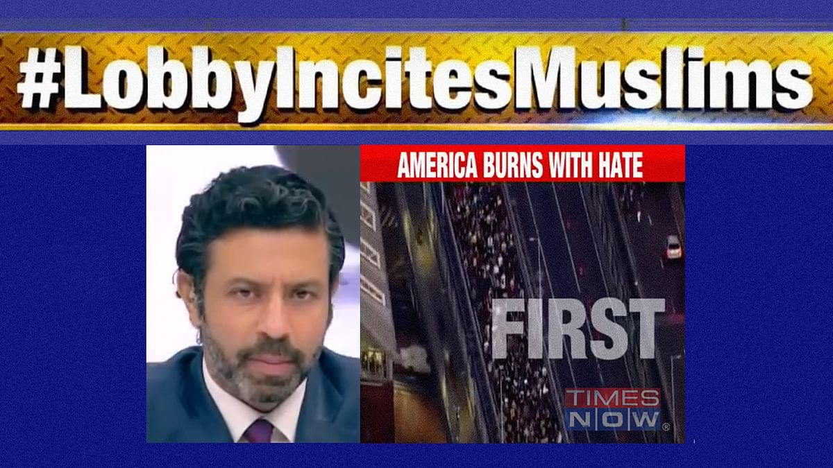 When Rahul Shivshankar used Black Lives Matter to bash Muslims, as usual